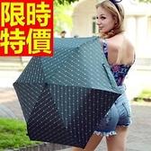 雨傘-防曬有型百搭抗UV男女遮陽傘5色57z34【時尚巴黎】