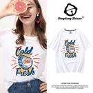 熱賣短袖T恤 白色t恤女純棉短袖2021年新款夏季設計感小眾潮牌韓版寬鬆半袖【618 狂歡】