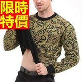 保暖內衣褲加絨(套裝)-熱銷加厚溫暖長袖男衛生衣3款63k11【時尚巴黎】