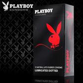 保險套 避孕套 情趣用品 買送潤滑液♥PLAYBOY花花公子保險套顆粒激情型12入衛生套  情趣用品