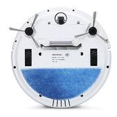 掃地機器人 鳳瑞掃地機器人超薄懶人智慧吸塵器家用全自動拖地掃地擦地一體機