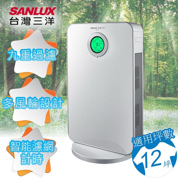 雙喬嚴選 SFL SANLUX台灣三洋 清淨機 12坪負離子空氣清淨機 ABC-R12