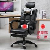 電腦椅家用簡約辦公椅學生靠背座椅會議椅升降轉椅電競椅主播椅子