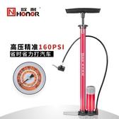 高壓打氣筒自行車便攜家用 籃球單車配件