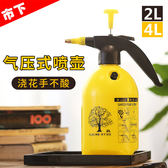 澆水壺牌園藝澆花氣壓噴壺2L4L噴水壺小型灑水壺打藥小型噴霧器