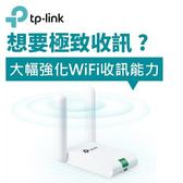 TP-LINK TL-WN822N(US)300Mbps 高增益無線 USB 網路卡