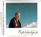 噶瑪巴天空下 CD | OS小舖