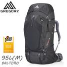 【GREGORY 美國 BALTORO 95 M 登山背包《火山黑》95L】91618/雙肩背包/後背包/自助旅行/健行/旅遊