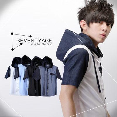 ∥柒零年代∥Traveling【N7456J】韓系雜誌推薦雙色視覺牛仔拼接超挺連帽襯衫外套(Gar6100)