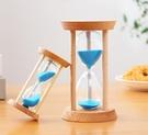 沙漏 沙漏計時器10/15/30分鐘半小時漏沙創意個性小擺件家居裝飾品【快速出貨八折下殺】