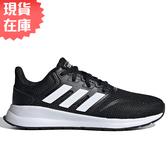 【現貨在庫】Adidas RUNFALCON 女鞋 大童 慢跑 訓練 輕量 透氣 黑 【運動世界】EG2545