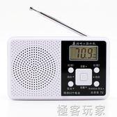 大學英語聽力考試專用學生收音機四六級46級四級4 6級    極客玩家