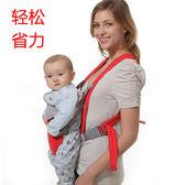 嬰兒背帶多功能四季通用前抱式無腰凳新生兒寶寶雙肩透氣簡易抱帶    西城故事