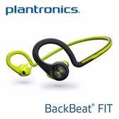 經典數位~Plantronics BackBeat FIT 運動無線藍牙耳機~支援各式藍芽手機平板