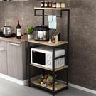 微波爐廚房置物架落地多層省空間烤箱白色碗架調味料收納架子儲物 可然精品