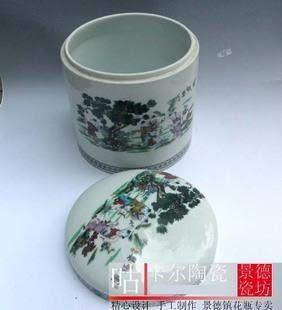 景德鎮陶瓷花瓶米缸