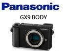 名揚數位 Panasonic Lumix GX9 BODY 公司貨 登錄送BLG10原電+32G卡(03/31止) (一次付清)