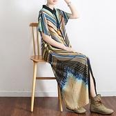洋裝-長款寬版時尚條紋雪紡印花女連身裙2色73sm20【巴黎精品】