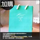 Tiffany藍「Best Wishes」小手提袋(12.5X6.5X16.5cm)
