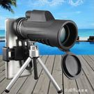 單簡望遠鏡高倍高清單筒小型1000倍微光夜視手機照相鏡頭20倍放大 小確幸生活館