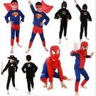 Yap 平價好品 萬聖節服裝,變裝派對,兒童變裝服-蜘蛛俠.超人.蝙蝠俠.蒙面俠蘇洛(一次性服裝)