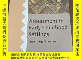 二手書博民逛書店Assessment罕見in Early Childhood S