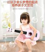 尤克里里 木質吉他玩具尤克里里初學者兒童可彈奏仿真小音樂樂器女孩男孩YXS 夢露時尚女裝