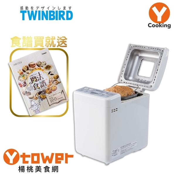 【日本TWINBIRD】多功能製麵包機 HS-PY-E632TW【楊桃美食網】