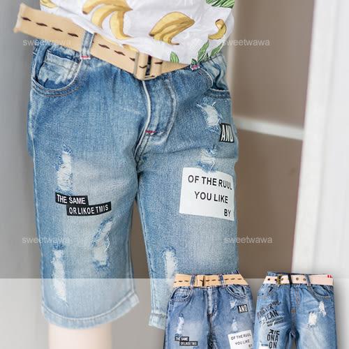 英文拼字不規則劃破牛仔褲(230069)★水娃娃時尚童裝★