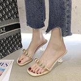 拖鞋 透明拖鞋女外穿2020新款網紅細跟高跟試衣間涼拖時尚水鉆一字拖夏