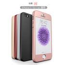 UCASE Apple iPhone S...