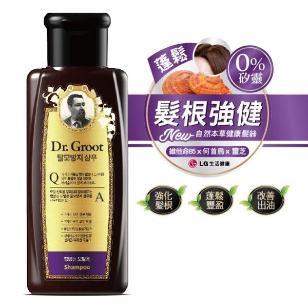 Dr.Groot 養髮秘帖洗髮精(細軟扁榻髮)200ml 紫