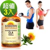 《Sundown日落恩賜》紅花籽油CLA 1500mg軟膠囊(90粒/瓶)3入組