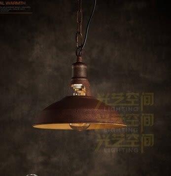 設計師美術精品館Loft歐式複古吧台美式工業餐廳燈具 後現代生鏽爛鐵吊燈 升級版
