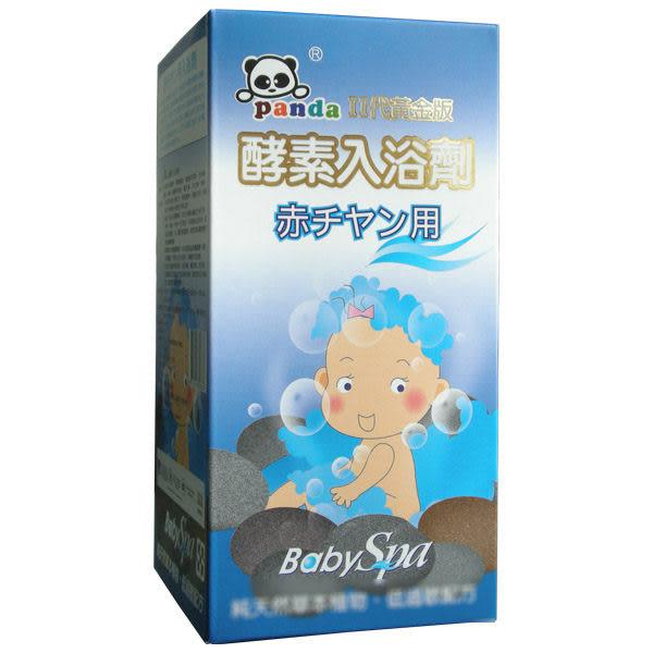 【TwinS伯澄】Panda - II代黃金版酵素入浴劑1250g【送爽身粉】