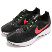 Nike 慢跑鞋 Wmns EXP-Z07 黑 粉紅 基本款 女鞋 舒適緩震 運動鞋【PUMP306】 AQ9951-001