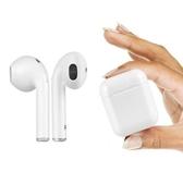 藍芽耳機現貨快出i7藍芽耳機帶充電倉i9雙耳藍芽耳機入耳式迷你 琉璃美衣