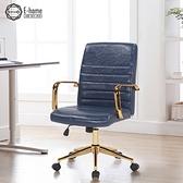 E-home Lucas盧卡斯時尚高背鍍金電腦椅-兩色可選藍色