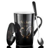 創意十二生肖可愛陶瓷文藝帶蓋勺個性咖啡杯 YX1418『小美日記』