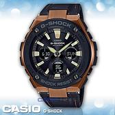 CASIO手錶專賣店 CASIO_G-SHOCK_GST-S120L-1A_經典現代風格_防震運動腕錶