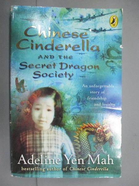 【書寶二手書T5/原文小說_IQD】CHINESE CINDERELLA & SECRET DRAGON SOC