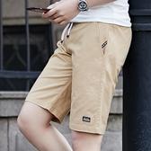 快速出貨 短褲男天運動五分褲男士休閒中褲子夏季 寬鬆沙灘褲大褲衩潮