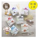 【三入組】幸福米寶 幸福米麵.寶寶麵條 -原味/南瓜/紫薯