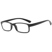 防輻射眼鏡抗藍光無度數