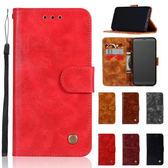 三星 Note8 Note5 S9 S9 Plus S8 Plus S8 S7 Edge S7 復古刷色皮套 手機皮套 插卡 支架 皮套 保護套