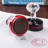 刻章圓印章制作刻字刻章子刻張印章電話二維碼姓名章訂製蓋章  朵拉朵衣櫥