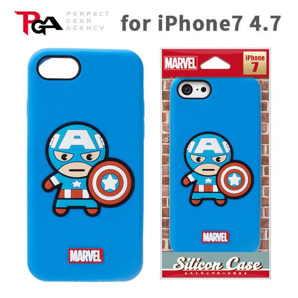 【漢博】iPhone 7 4.7吋 iJacket Marvel 矽膠立體 手機軟殼 附贈擦拭布 - 美國隊長