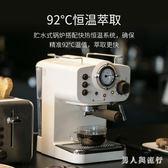 咖啡機家用小型半自動蒸汽式打奶泡復古意式便攜一體機 FF1714【男人與流行】