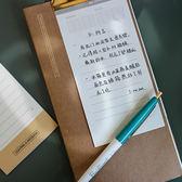 【BlueCat】暮光之城牛皮紙手帳生活計畫 便簽本