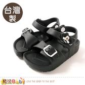 男童鞋 台灣製迪士尼米奇授權正版極輕量涼鞋 魔法Baby